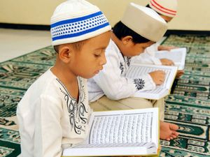 Суры из Корана