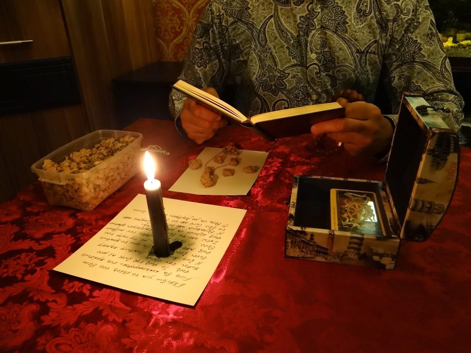 как снять приворот по фото молитвами
