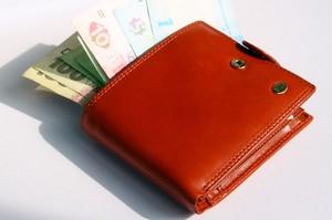 Изображение - Какого цвета кошелек притягивает деньги kakogo_cveta_dolzhen_koshelek
