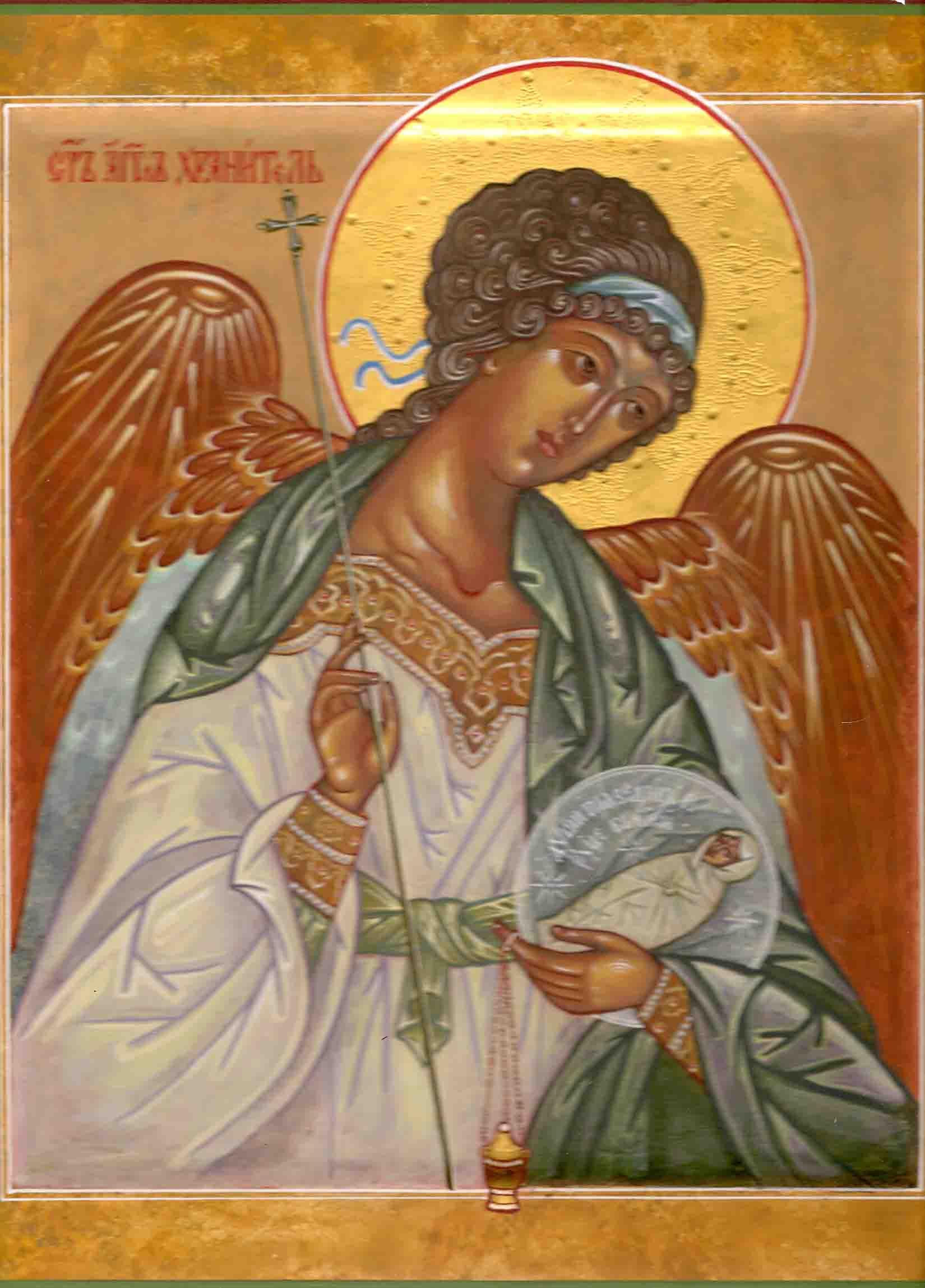 Изображение ангелов в православии картинки