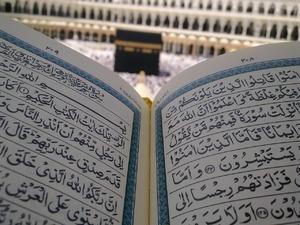 Мусульманские дуа