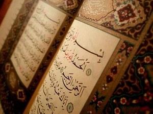 Как читать мусульманские дуа