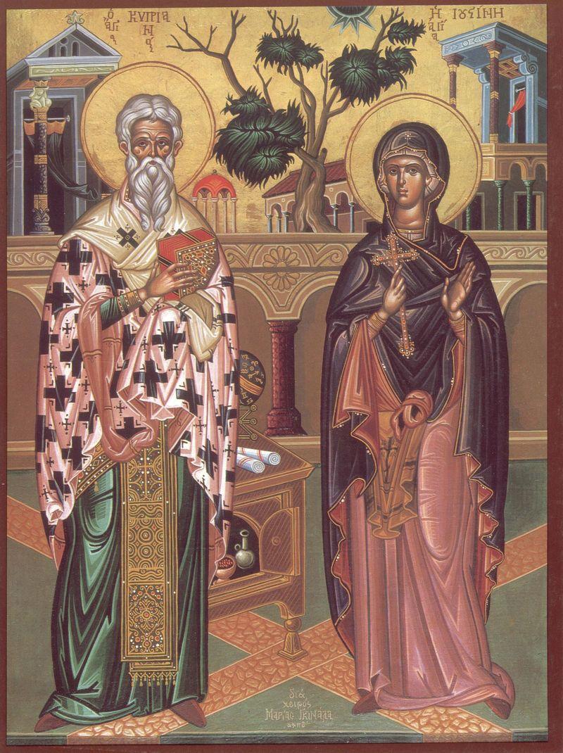 Сильная молитва без сокращений святому Киприану и Иустинии от колдовства и сглаза