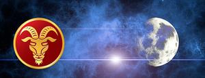 Астрологический знак Козерога