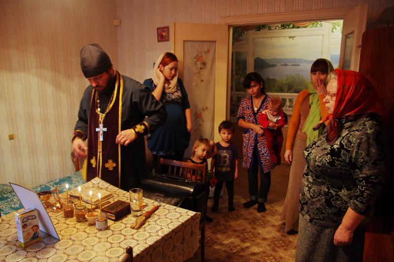 Освятить квартиру святой водой в домашних условиях 822